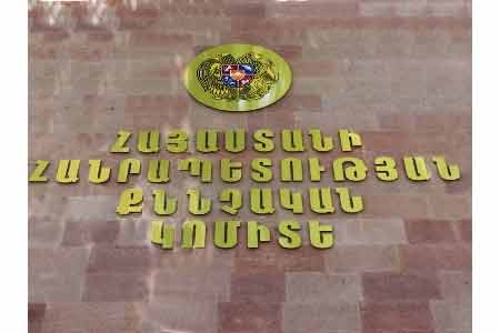 Details of incident with injuring servicemen in Artsakh presented in  IC of Armenia