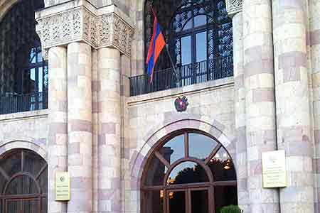 MFA: The First Republic of Armenia defended the right of the Armenian  people to exist and self-determination, including in Artsakh