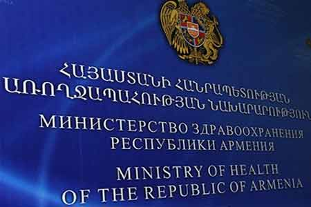 RA Ministry of Health alarms: Bodies left unattended along the entire  Contact Line may become transmitting of  outbreaks and epidemics