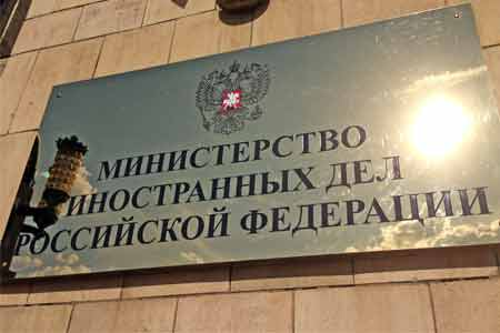 Russian Foreign Ministry: Russia supports the proposal to contribute  2 million euros for the work of the ICRC in Karabakh