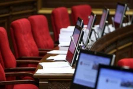 The ruling bloc in Armenia failed the sitting of the National  Assembly Council, at which it was planned to make a decision on the  extraordinary sitting of the parliament