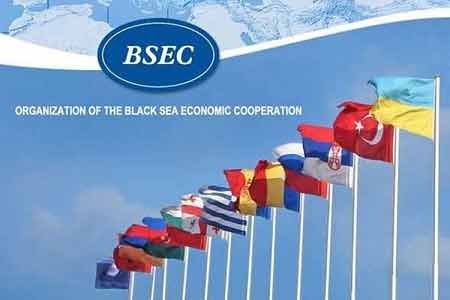 The first conference on the organization of cooperation between the Organization of the Black Sea Economic Cooperation and the EU took place in Brussels