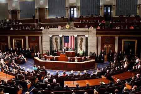 US Senate adopts resolution on recognition of Armenian Genocide on  fourth attempt