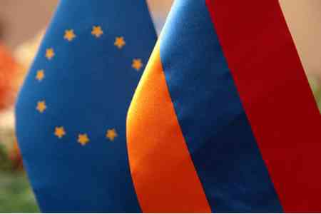 A meeting of the interagency commission for coordination of  activities on the application of the Armenia- EU Partnership  Agreement was held