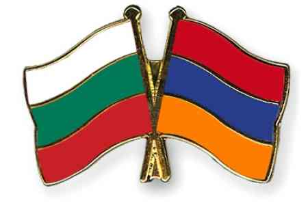 Bulgarian Embassy in Armenia celebrated 140th anniversary of the  founding of the diplomatic mission