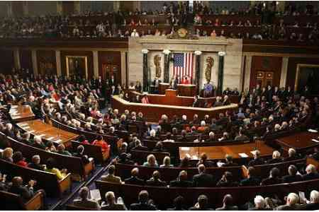 US Congress representatives called on State Department and Pentagon  to maintain parity in provision of military assistance to Azerbaijan  and Armenia