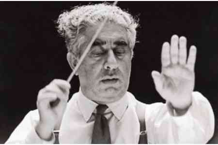 The XVII International Khachaturian Contest will be held in Yerevan