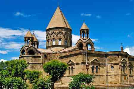 An office on the spiritual and cultural heritage of Artsakh opens in  the Mother See of Etchmiadzin