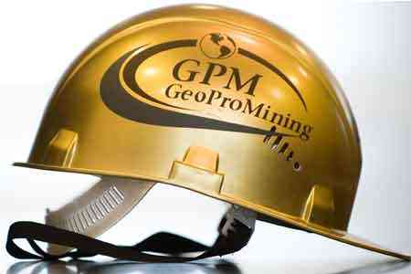 """GeoProMining"" company will direct 50 million AMD to ""Hayastan""  All-Armenian Fund"