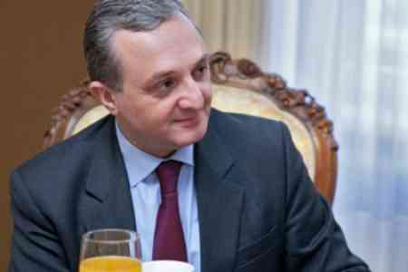 Mnatsakanyan in Bishkek: Collective security agenda amongst six  partners remains important priority for Armenia.