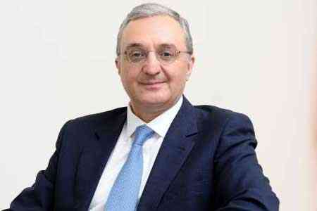 Armenian Foreign Minister called adoption of resolution by Senate decisive step towards serving justice