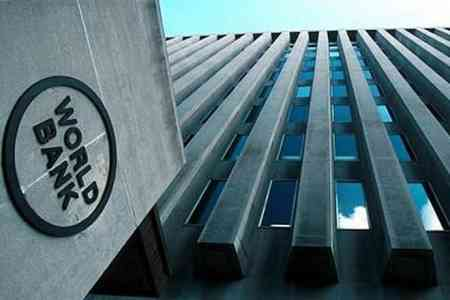 World Bank will allocate approximately $ 4 million for support  programs for Artsakh residents