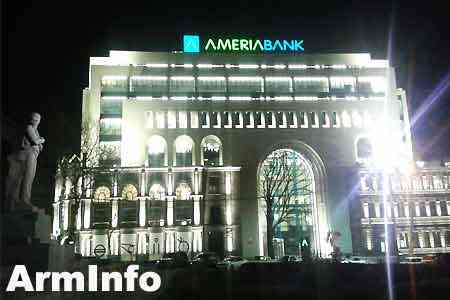 On April 12, Ameriabank will start placing the next tranches of USD  and AMD bonds in the amount of $ 20 million and 5 billion drams