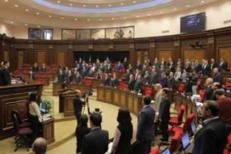 An extraordinary meeting of the Parliament Council was held in the  National Assembly
