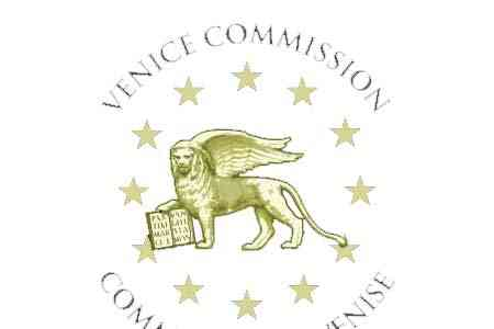 Armenian authorities asked Venice Commission to submit an opinion on  constitutional changes