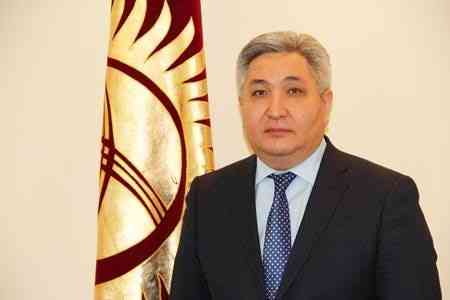 Bolot Otunbayev: Cooperation between Kyrgyzstan and Armenia will  actively develop for the benefit of our peoples