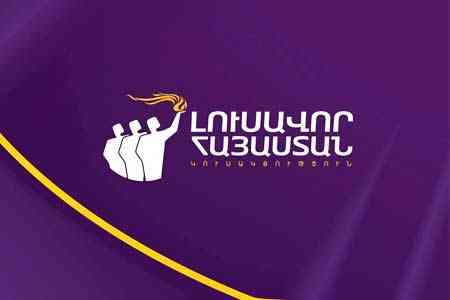 Bright Armenia has not yet decided on its position on candidacy of  Gagik Jhangiryan for the post of a member of Supreme Judicial Council