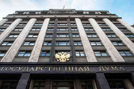 State Duma may issue a statement on the situation with  Nagorno-Karabakh
