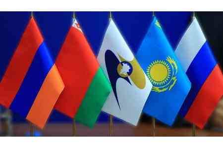 Meeting of Prime Ministers of EAEU countries expected on July 17