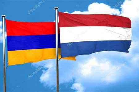 First meeting of Armenian side of Friendship Circle  Armenia-Netherlands took place