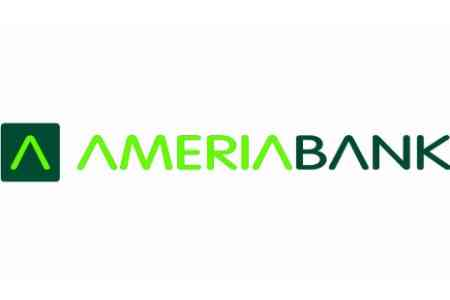 On December 7, Ameriabank will launch the next tranches of bonds on  the market - AMD 5 billion and USD 15 million