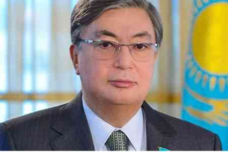 President of Kazakhstan has described agreement on Karabakh as  historic