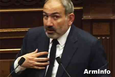 Nikol Pashinyan opposes controlling powers to the opposition: this will turn it into conformist