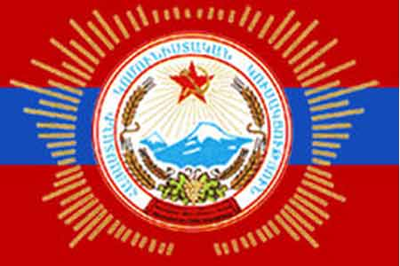 Armenian Communist Party calls on authorities of country to adhere to  only legal methods