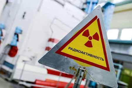 Armenia ratified the agreement on information interaction of the CIS  member states on the movement of radioactive sources
