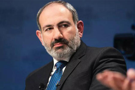 Pashinyan: In the conditions of new political and social situation we  need new police