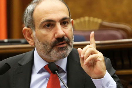 Nikol Pashinyan: Armenia should protect its national interests at all  sites