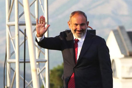 Nikol Pashinyan`s official visit to Italy launched