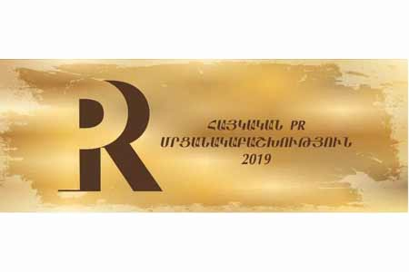 With Beeline Armenia assistance, the ceremony of awarding the winners  of the national PR prize will be held for the fourth time