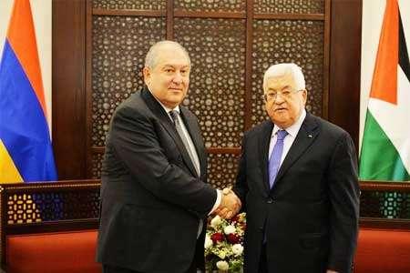 Armenian President meets with Chairman of Palestinian National  Authority