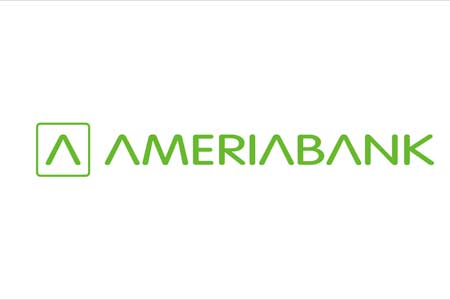 Ameriabank to launch another tranche of AMD bonds amounting to 5  billion on January 19