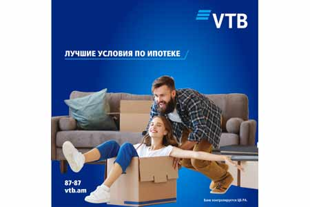 VTB Bank (Armenia) once again reduced the interest rate on mortgage  lending