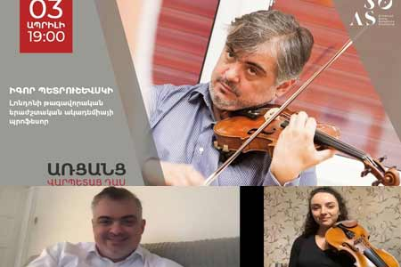 Armenian State Symphonic Orchestra initiated a series of online  workshops with famous musicians