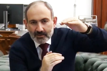 Nikol Pashinyan: We must not only calculate the damage, but also take  concrete steps to restore economic stability in Armenia.