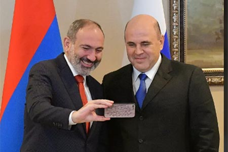 Mishustin informed Pashinyan that meeting of Eurasian  Intergovernmental Council will be held remotely