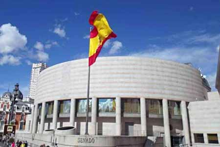 Congress of Spain adopted another proposal-petition in support of  Artsakh