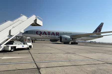 Civil Aviation Committee:The humanitarian aid from the US delivered to Armenia