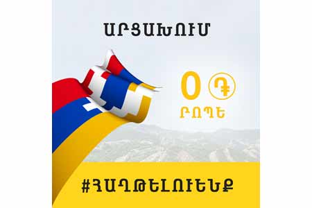 Beeline has reset the tariff for its subscribers roaming in the  Republic of Artsakh