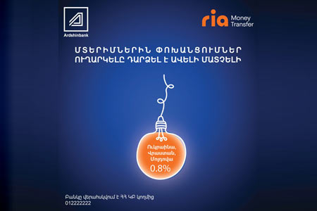 "Ardshinbank and the international payment system ""RIA"" are launching a new promotion campaign"