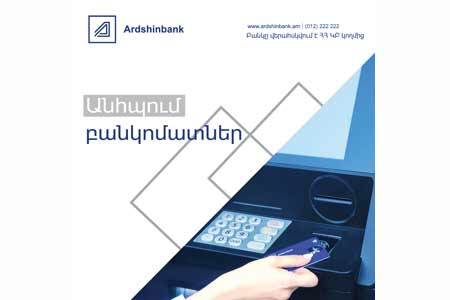 Ardshinbank has introduced contactless ATMs