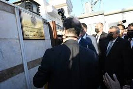 Consulate General of Armenia opened in Erbil