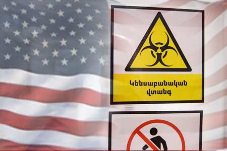 The US Embassy denies the information about the expansion of  Washington`s program for the study of deadly viruses in Armenia